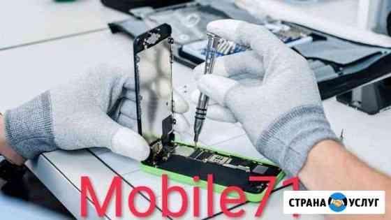 Ремонт сотовых телефонов, планшетов, ноутб Тула