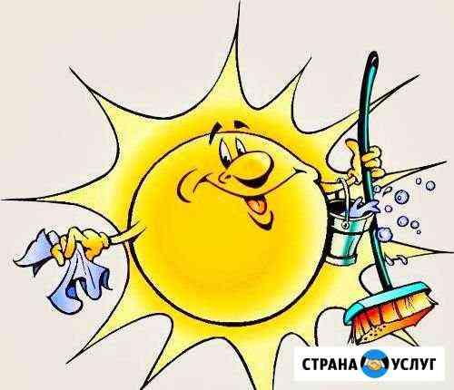 Уборки разовые и постоянные Саранск