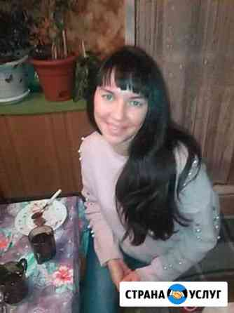 Няня Самара