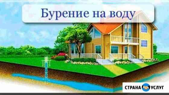 Скважины на воду (абиссинские колодцы) Первомайский