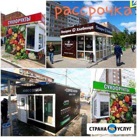 Изготовление и монтаж наружней рекламы Ижевск