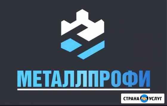 Приём металлолома Нижний Новгород