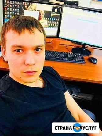 Компьютерный мастер на дом Компьютерная помощь Челябинск