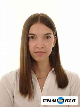 Репетитор английского(1-8 класс) Саранск