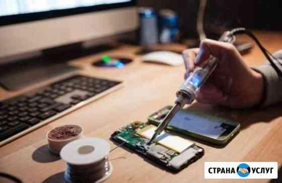 Ремонт компьетор, ноутбуков, телефонов Вычегодский