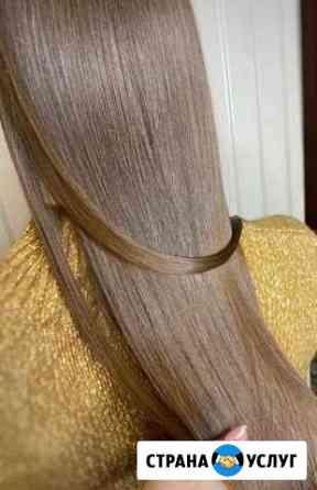 Кератиновое выпрямление волос, ботокс, нанопластик Владимир