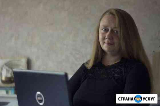 Репетитор по математике, по русскому языку Ижевск