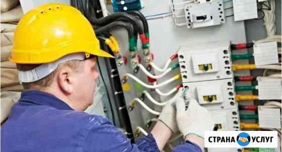 Курсы электриков Каспийск