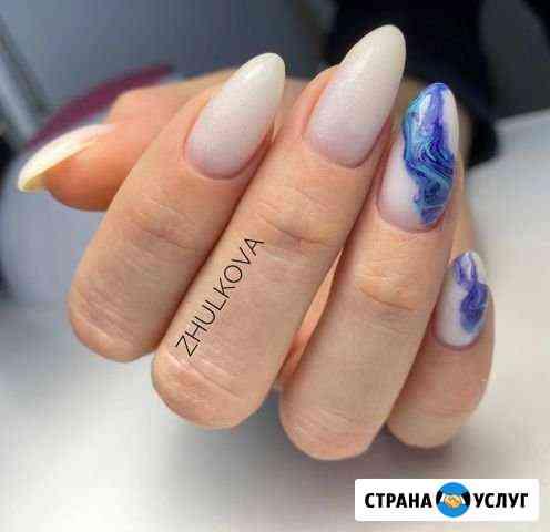 Маникюр -наращивание ногтей Чебоксары