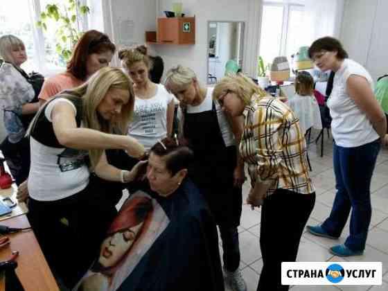 Курсы парикмахеров в знаменитой Студии Н Кемерово