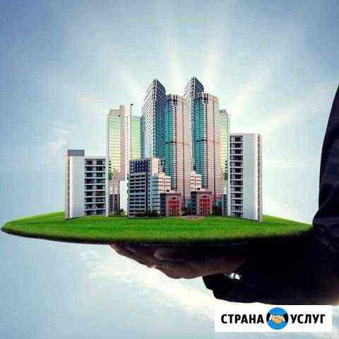 Агентство недвижимости «Жилой Квартал» Оренбург