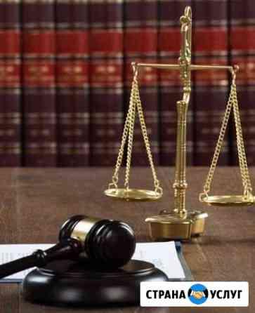 Юридические консультации Кострома