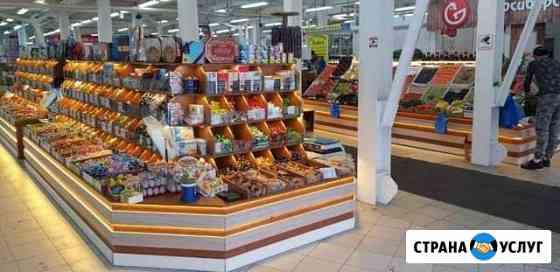 Доставка фрукты сухофрукты орехи конфеты Новосибирск