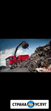 Вывоз металлолома за свой счёт Тольятти