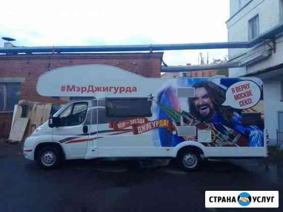 Наклейки на заднее стекло автомобиля Москва
