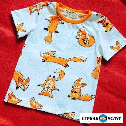 Пошив детской одежды (в наличии и на заказ) Ярославль