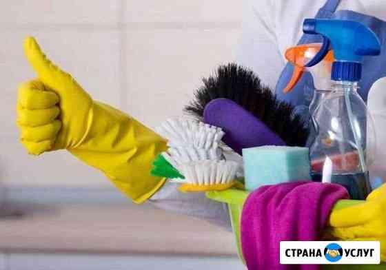 Клининг, быстрая уборка любой сложности Евпатория
