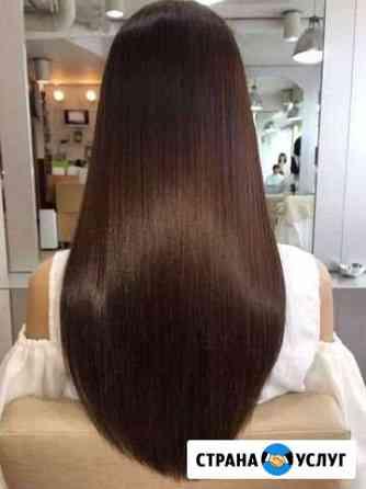 Кератиновое выпрямление волос Абакан