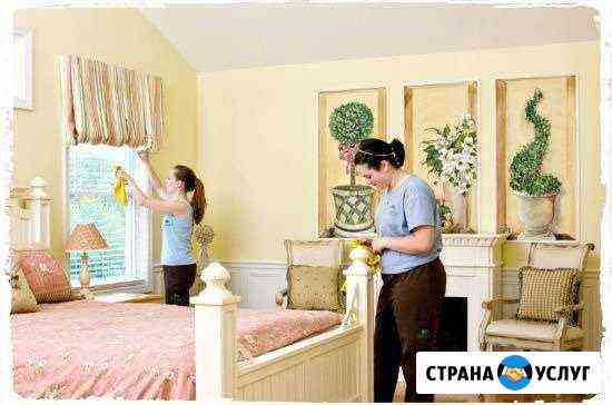 Генеральная Уборка квартир. Мытьё окон. Уборка пос Махачкала