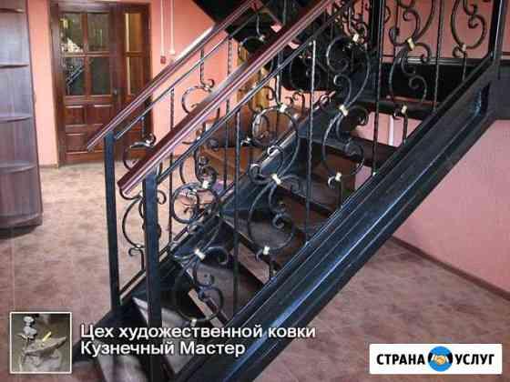Кованые перила Челябинск