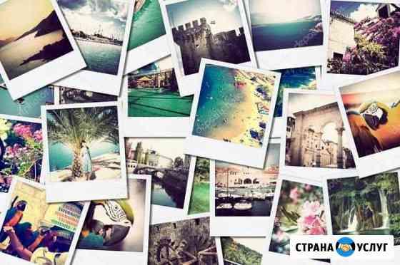 Печать фото/цветные копии Горячий Ключ
