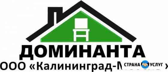 Распил и оклейка корпусной мебели Калининград