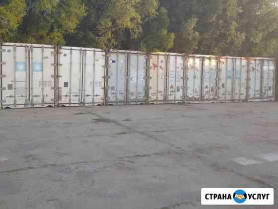 Рефсклад, аренда рефконтейнеров Калининград