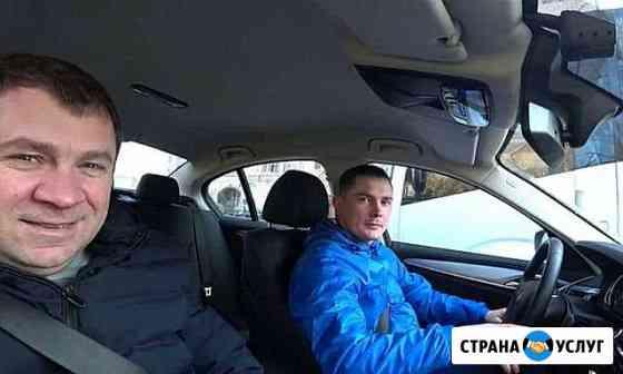 Срочный выкуп авто машин Автоподбор Автовыкуп Челябинск