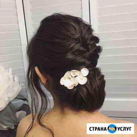 Свадебный стилист Калуга