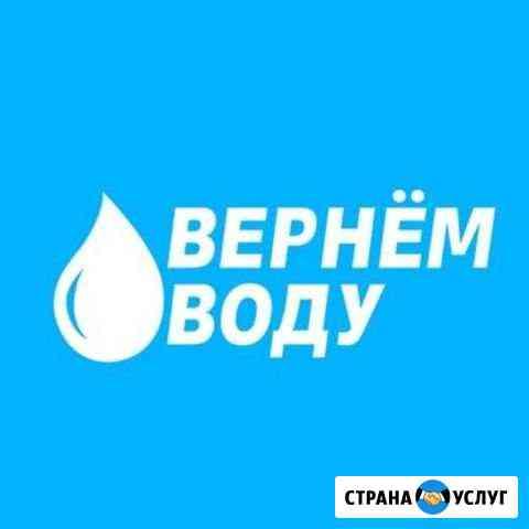 Очистка и ремонт водозаборных скважин Нижний Новгород
