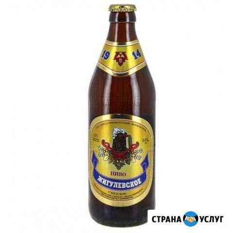 Принимаю пивные бутылки из под Моршанского пива Сосновка