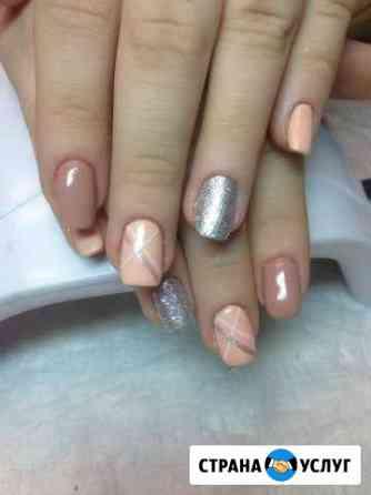 Услуги покрытия гель лаком ногтей на дому (только Калуга