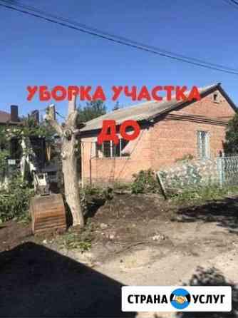 Спил деревьев/уборка участка/Слом домов Ростов-на-Дону