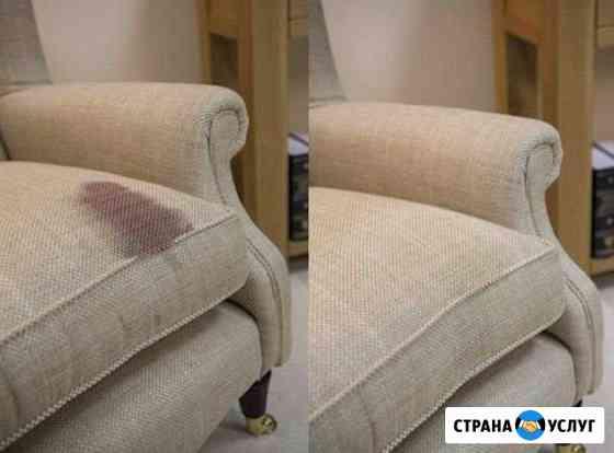 Химчистка мебели и ковров с выездом Можайск