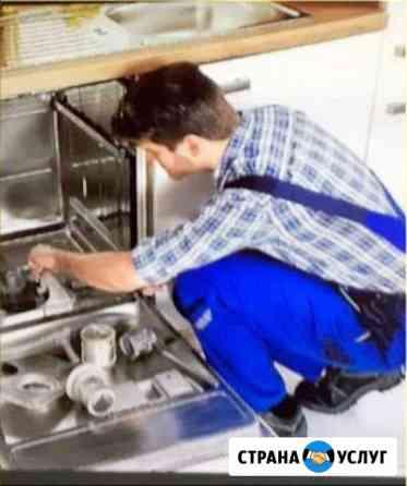 Быстрый ремонт посудомоечных и стиральных машин Пермь