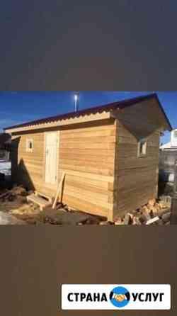 Дома Бани Северодвинск
