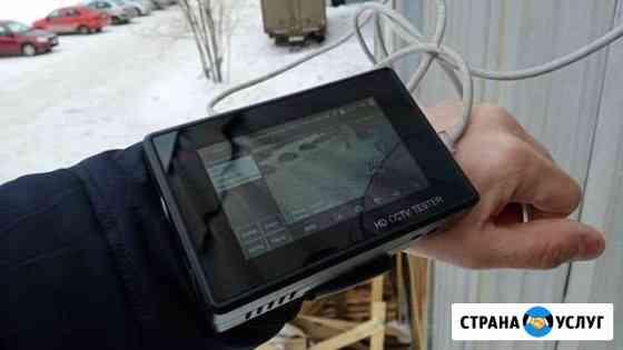 Установка, ремонт видеонаблюдения Екатеринбург