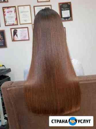 Кератиновое выпрямление волос Ульяновск