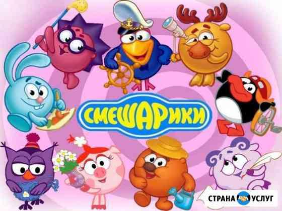 Детский сад Хабаровск