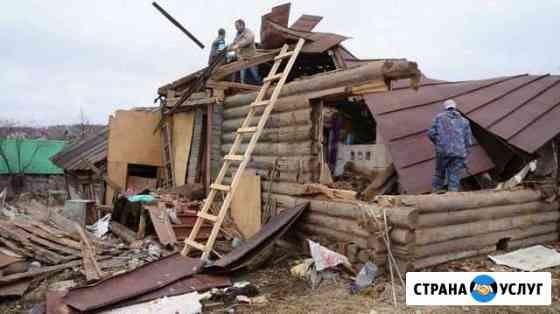 Демонтажные работы, разбор домов, сараев, бань Ахтубинск