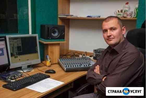 Компьютерный мастер Ижевск