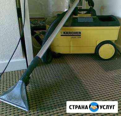 Химчистка ковров и мягкой мебели на дому Тимашевск