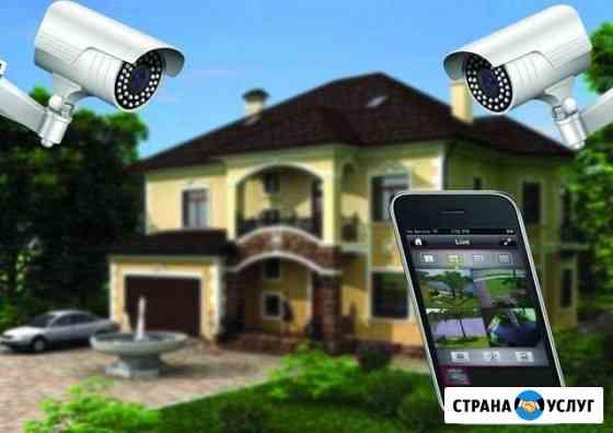 Установка Видеонаблюдения.Сигнализации Набережные Челны