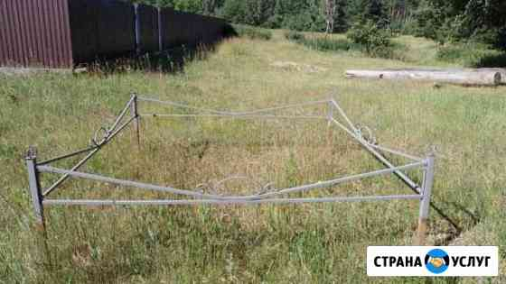 Оградка Ковров