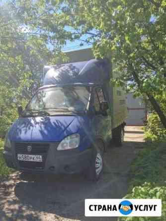 Переезды перевозки доставка Кострома