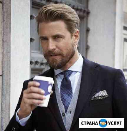 Предоставлю юридический адрес Нижний Новгород