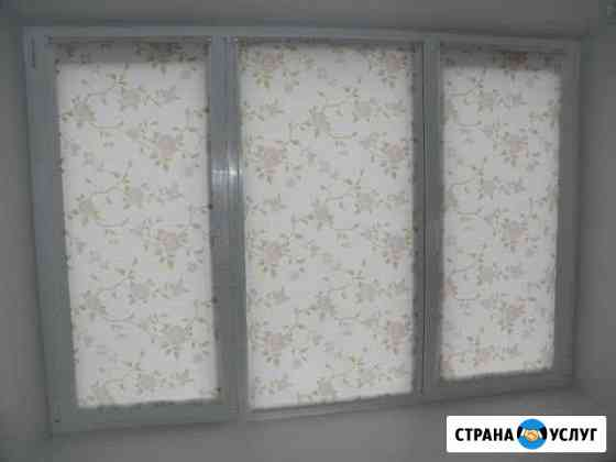 Рулонные шторы Волжск