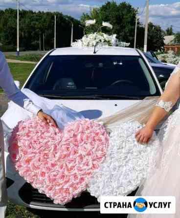 Свадебные украшения на машину в аренду Данков