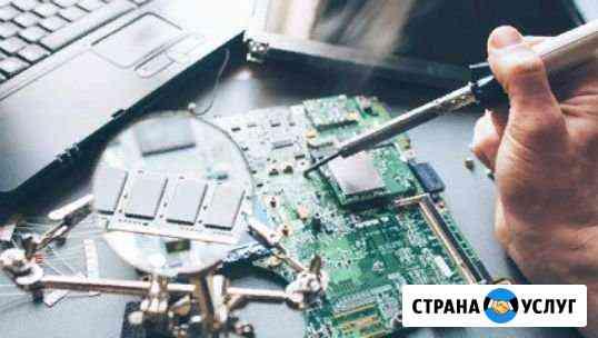 Ремонт компьютеров на дому Новокузнецк Новокузнецк