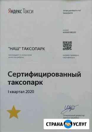 Аренда Авто Метан Кострома